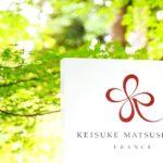 KEISUKE MATSUSHIMA × aVin マリアージュ研究会 2017/07/06(木)