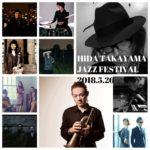 5/26(土)Hida Takayama Jazz Fesに出店します