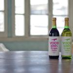 新商品!くらむぼんワインのぶどうジュース