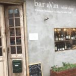 "OPENING PARTY ""Bar aVin"" wineshop!"