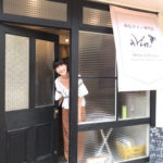 Wine list updated! 9/29(日)試飲販売会★ビオワインリスト25種