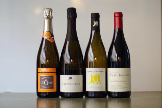 おこもりセット 南仏ブドウ品種を楽しむセット